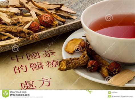 Tea For Traditional Chinese Medicine Royalty Free Stock