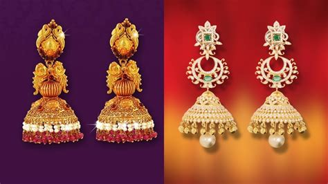 Lalitha Jewellery Gold Earrings Collections - YouTube