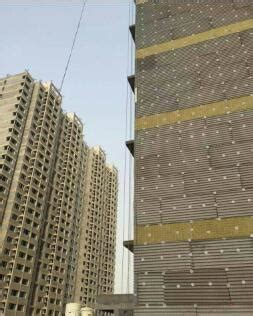Rockwool board for exterior wall insulation - EcoIn Group
