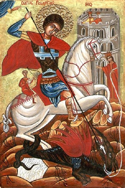 St George's Day 2014: Traditions and Celebrations in Other