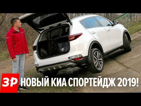 Sportage Painted In White Exterior Color - Photo Gallery
