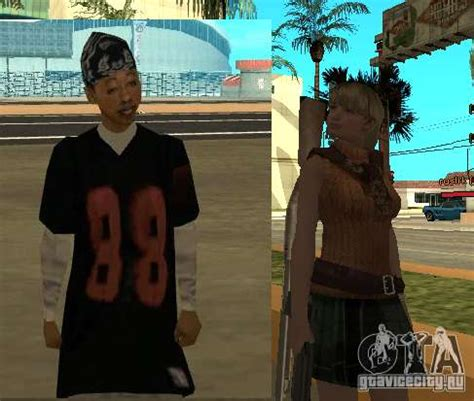 Pak characters from Resident Evil for GTA San Andreas