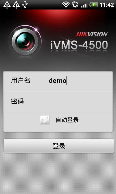 iVMS-4500 for Android - Free download and software reviews